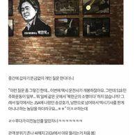 박찬욱 감독님의 일베 벌레에 대한 일침