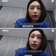 김연경 연봉 17억 루머 직접 해명