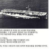 1945년 미국의 능력ㄷㄷ.JPG