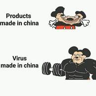 중국제 무시하면 안되는 이유