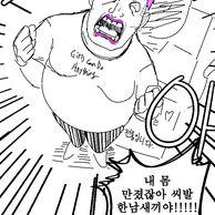 지하철에서메갈오타쿠싸우는만화