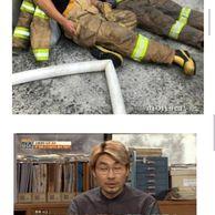 화재 현장에 여소방관이 없는 이유  jpg