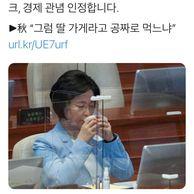 조선일보 근황ㅋㅋㅋ
