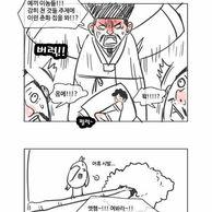 지금 대한민국의 상황...
