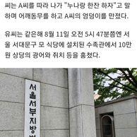 '누나랑 한잔 하자'며 엉덩이 만진 여성..