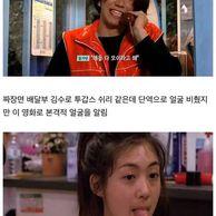 한국영화 최고의 등용문이었던 세기말 영화