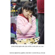 일본에서 한국으로 온 바둑신동.jpg