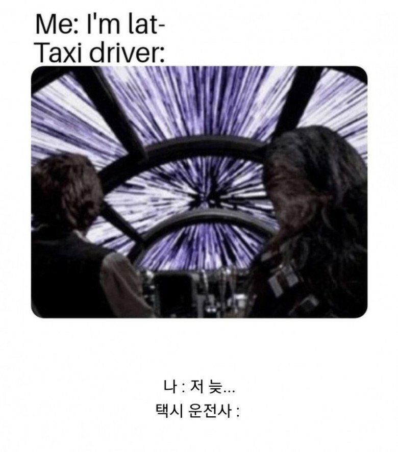 택시 운전사