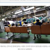 현대차 공장 분위기 사진 자료