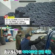 한국식 트럭