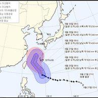 24호 태풍 그리고 25호 태풍