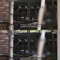 """조선일보 전 관계자 """"방정오, 故장자연에 '너 얼마야?' 문자"""