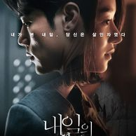 대놓고 충무로 국밥 배우 클라스