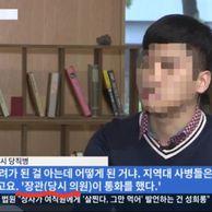 10문 10답,추장관 아들'특혜'논란