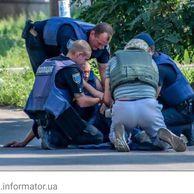 우크라이나 수류탄 사건