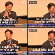 김혜경씨가 휴대폰을 절대 내놓을수 없는 이유 ?? .jpg