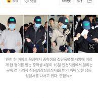 """인천 집단폭행 추락사 가해자 """"패딩 빼앗.."""