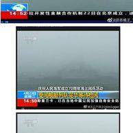 (pic) 오늘 중국 관함식 대참사