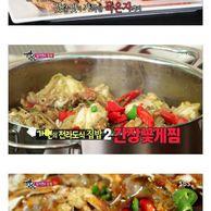 김가연 음식 솜씨는 볼때마다 감탄이네요 ㄷㄷ