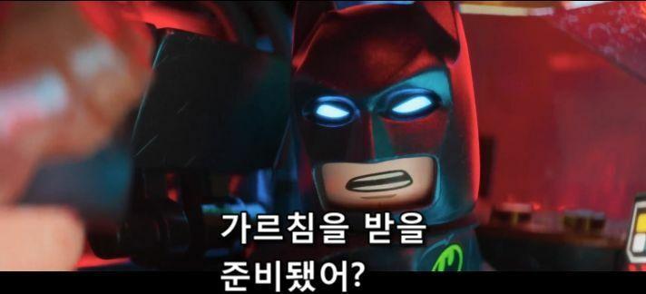 배트맨의 가르침