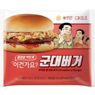 CU, '군대리아' 맛 재현한 '군대버거' 출시