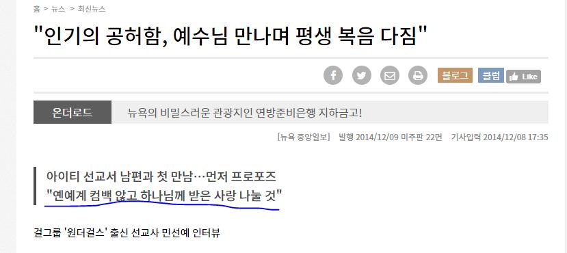 뉴스 최신 뉴스 인기 공허 예수님 평생 복음 다짐 블로그 클럽 온더로드 뉴욕 관광지 연방 준비