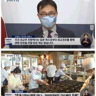 '부흥 올림픽' 실패 한국 탓?' .jpg