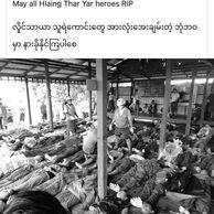 흔한19금 미얀마 현지 최신 상황甲.
