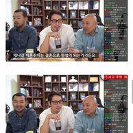 비혼주의자 김풍의 결혼을 축하해주는 유부남들