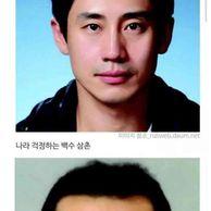 배우들 증명사진