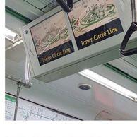 한국 지하철 유일한 오점